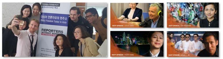 hong kong free press achievements