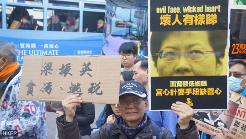 january 1 rally carrie lam