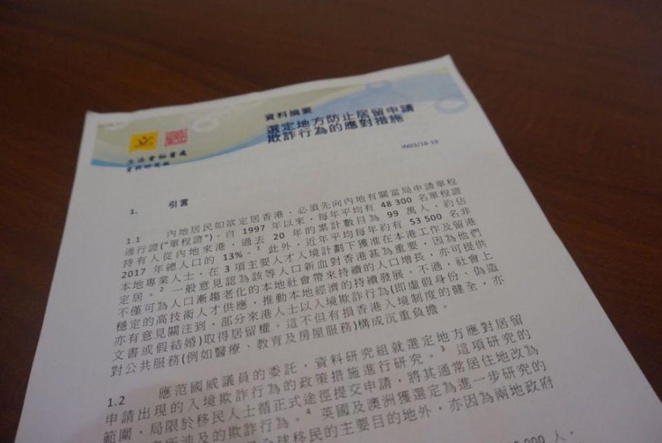 Legislative Council research report