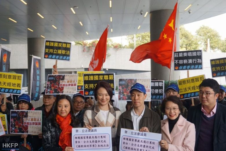 pro-beijing national anthem protesters