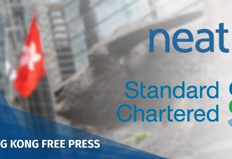 neat standard chartered banking