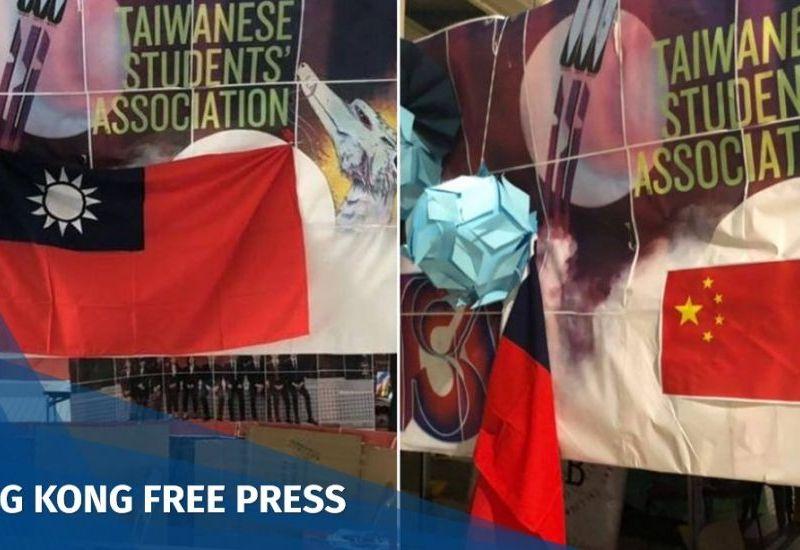 Taiwanese Students' Association