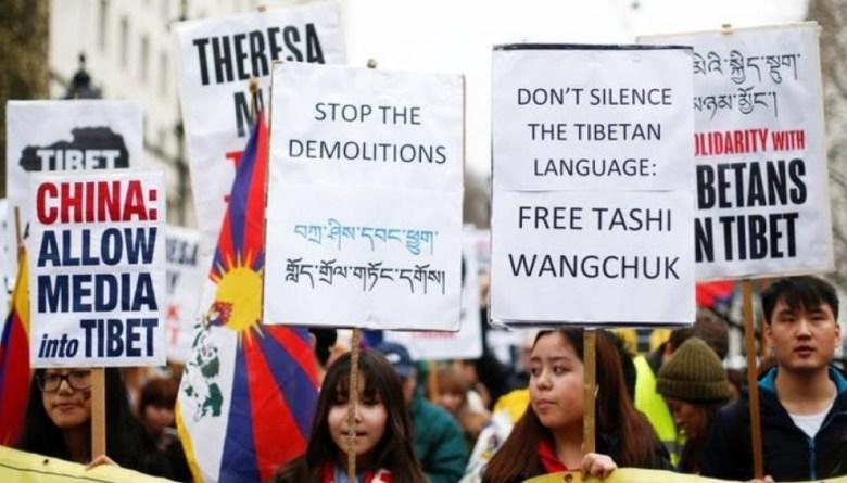 Free Tibet Tashi Wangchuk