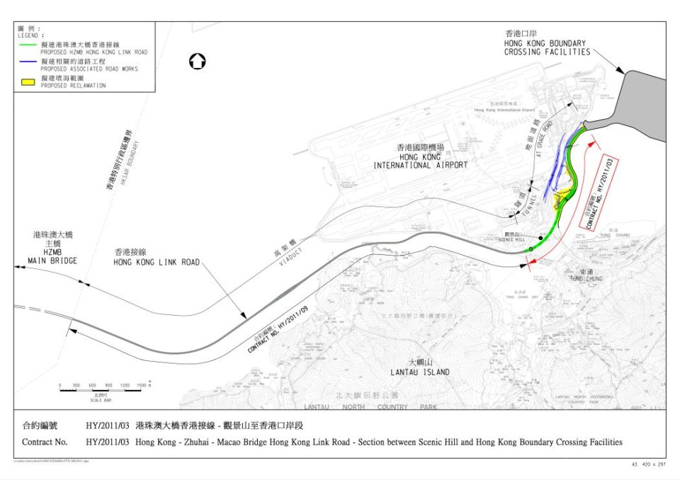 Hong Kong Link Road Hong Kong-Zhuhai-Macao Bridge