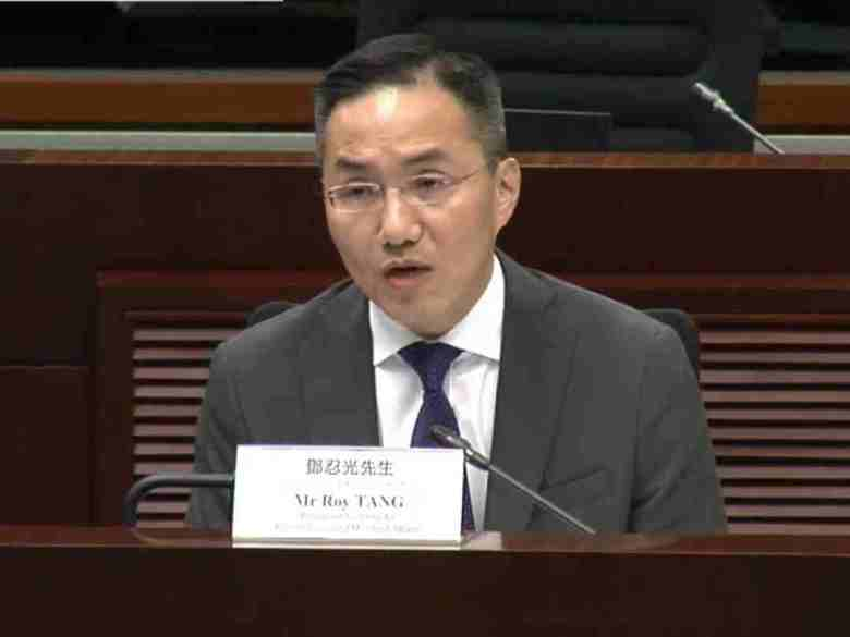 Roy Tang