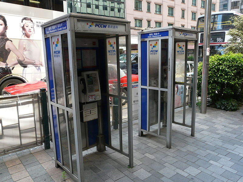 Hong Kong phone booth