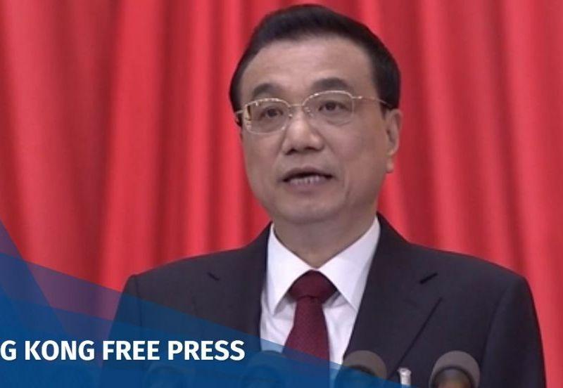 Li Keqiang two sessions