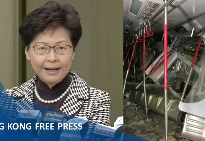 Carrie Lam MTR
