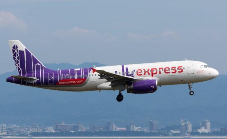 Hong Kong Express.