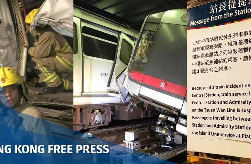 mtr crash hong kong