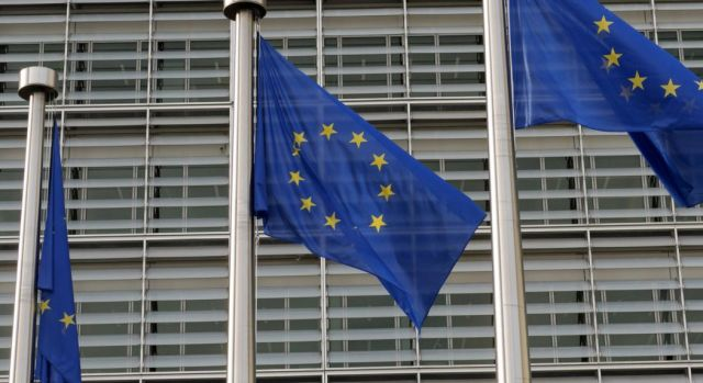 eu europe european flag