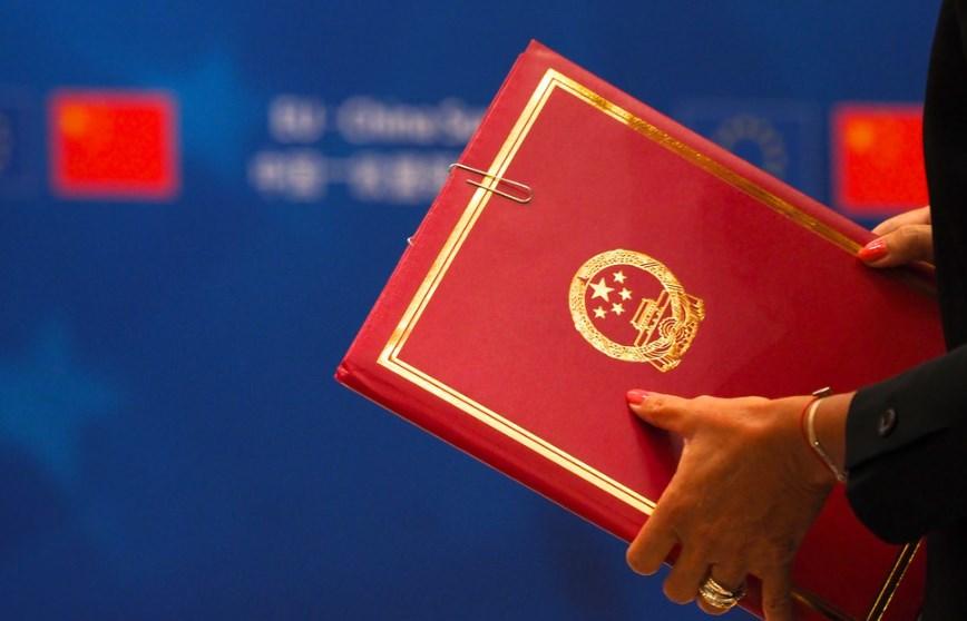china chinese emblem document folder