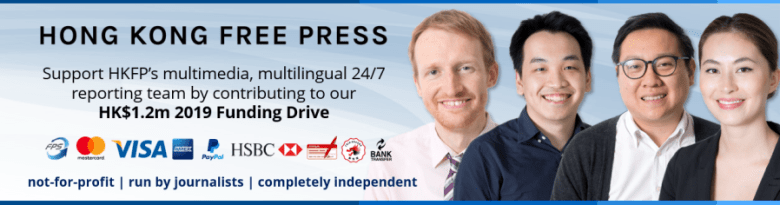 hong kong free press 2019 press for freedom funding drive footer (2)