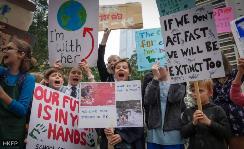 Climate change march school