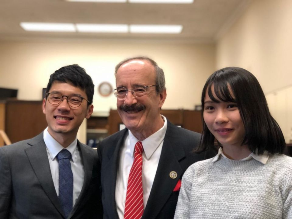 Nathan Law Agnes Chow Eliot Engel