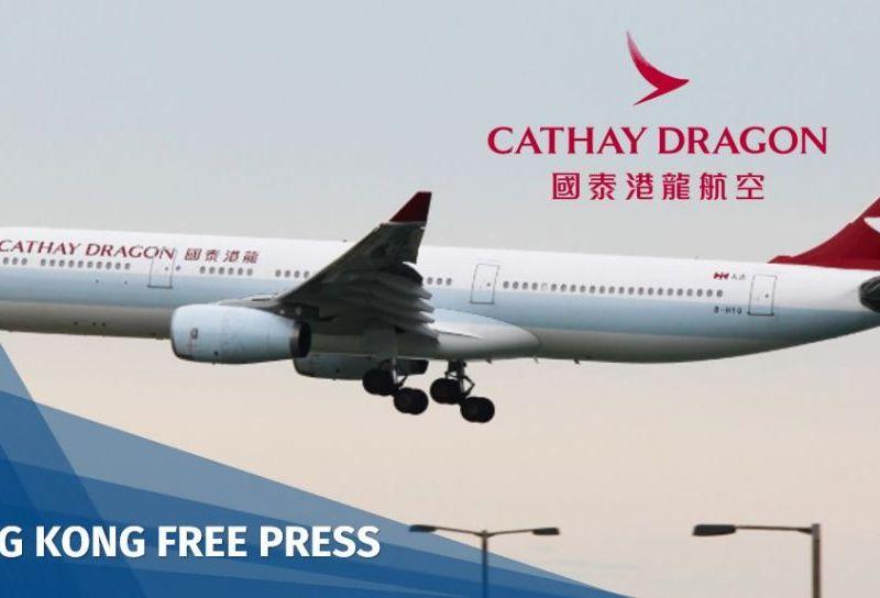 Cathay Dragon Airbus