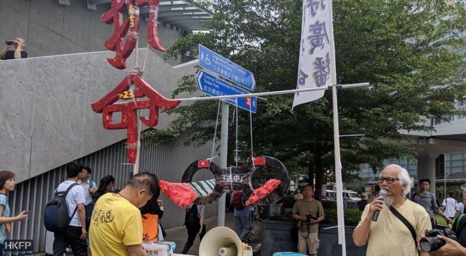 extradition china protest rally hong kong