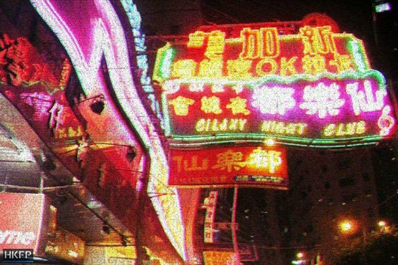 Wan Chai bars