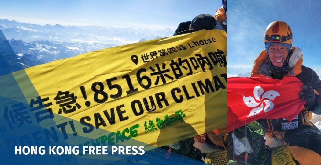Greenpeace Lhotse