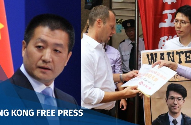 lu kang and The Federation of Trade Unions hand a letter to the German consulate.