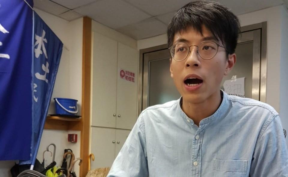 Ray Wong.