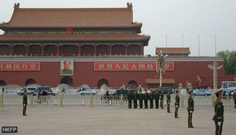 Forbidden City, Tiananmen Square