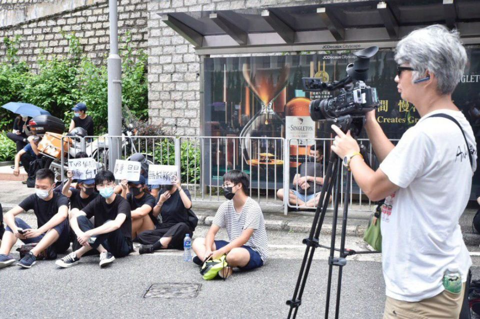 TVB anti-extradition rally department of justice
