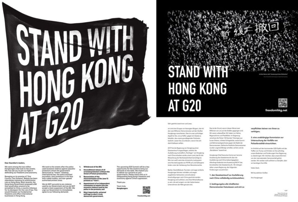 Freedom Hong Kong