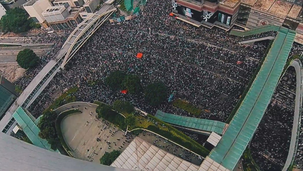 drone screenshot china extradition protest