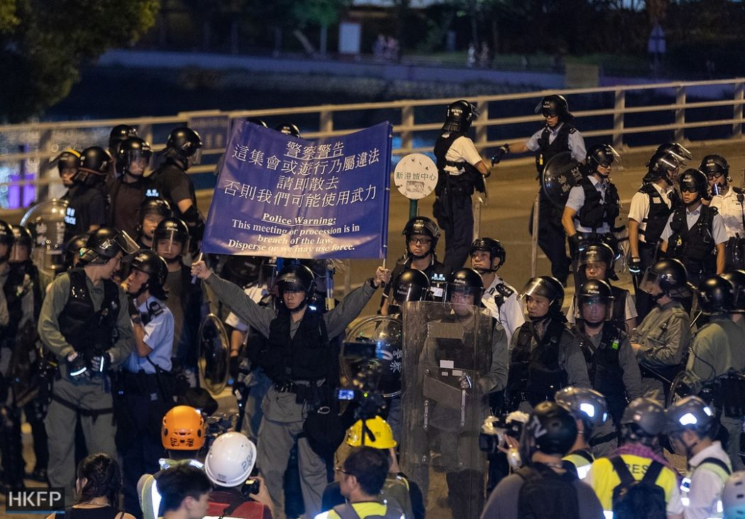 police 14 july sha tin china extradition (21)