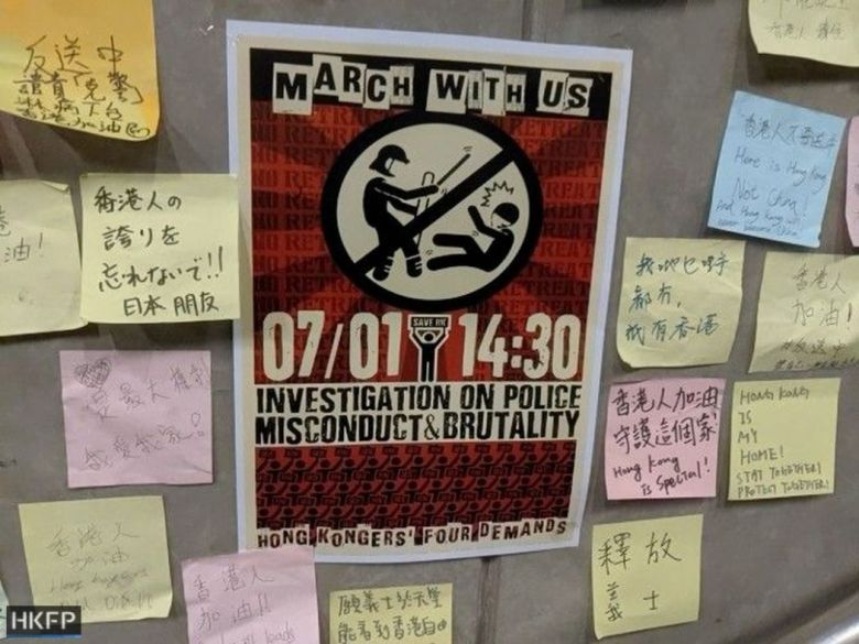 July 1 police brutality protest extradition poster