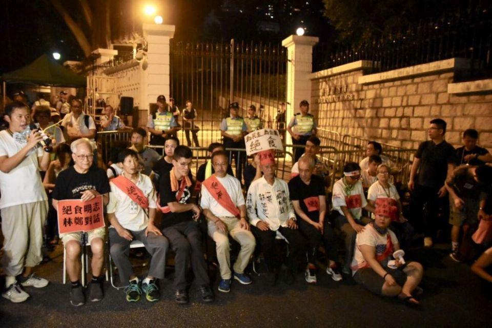 hunger strike government house