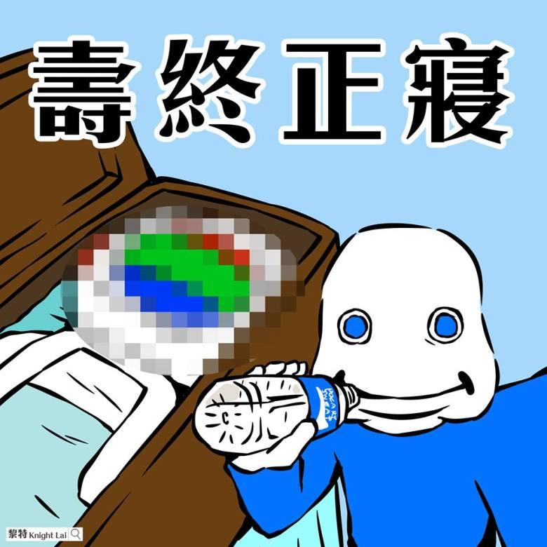 TVB pocari sweat