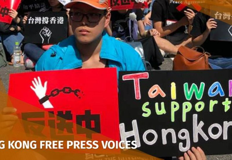 Taiwan rally support Hong Kong anti-China extradition