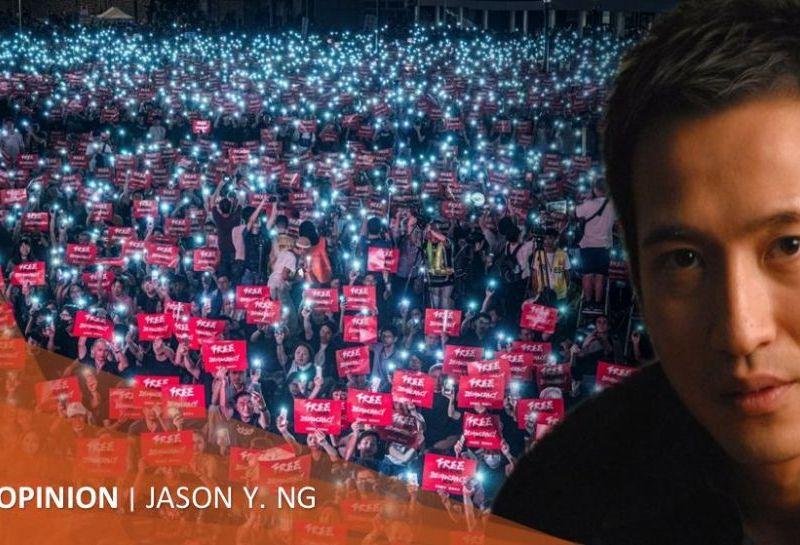 protest jason ng