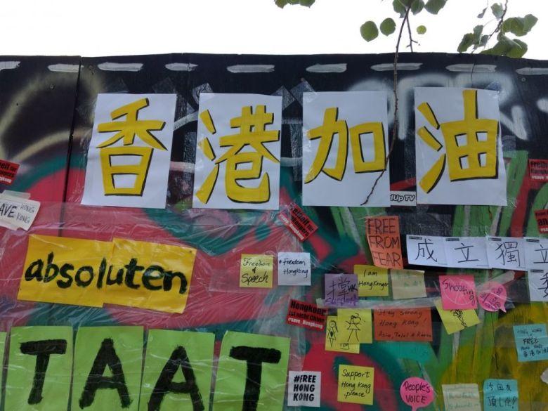 berlin wall lennon wall