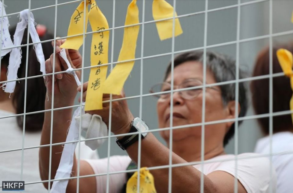 elderly china extradition july 17 (14)