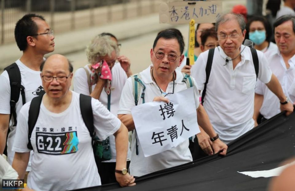 elderly china extradition july 17 (10)