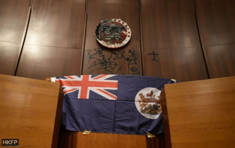 july 1 legco storming china extradition (10) flag colonial