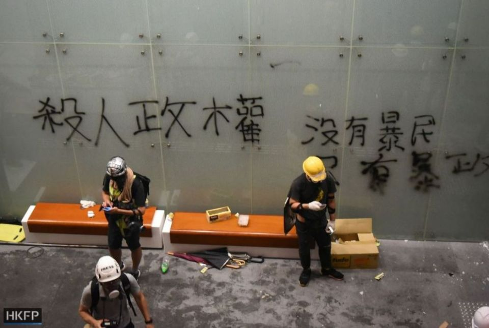 july 1 legco storming china extradition (8)