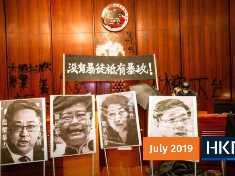 legco extradition July 2019