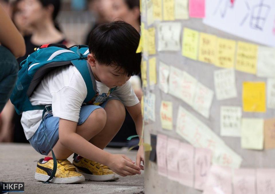 lennon wall sha tin 14 de julho extradição para china (1)