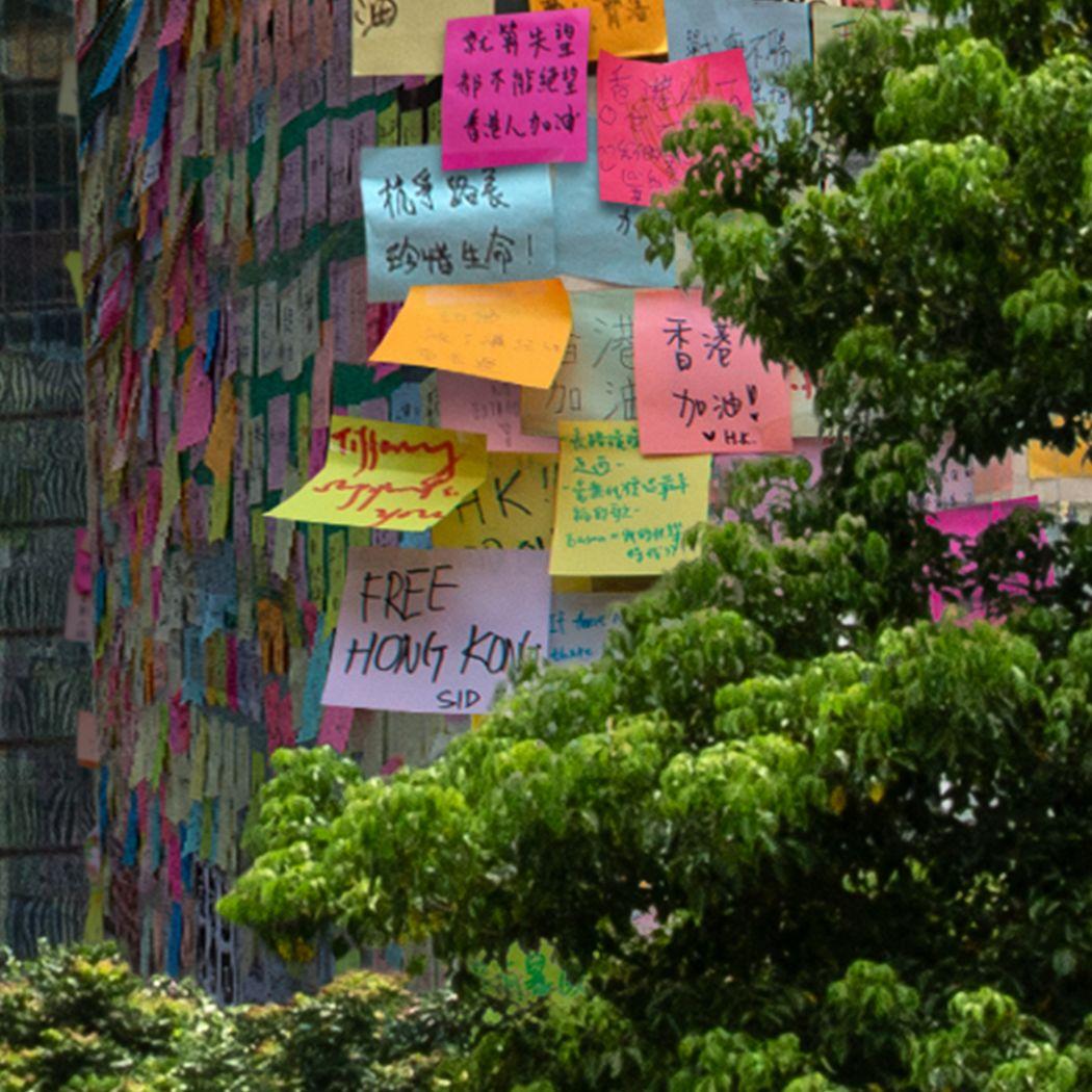 surrealhk lennon wall govt hq (1)