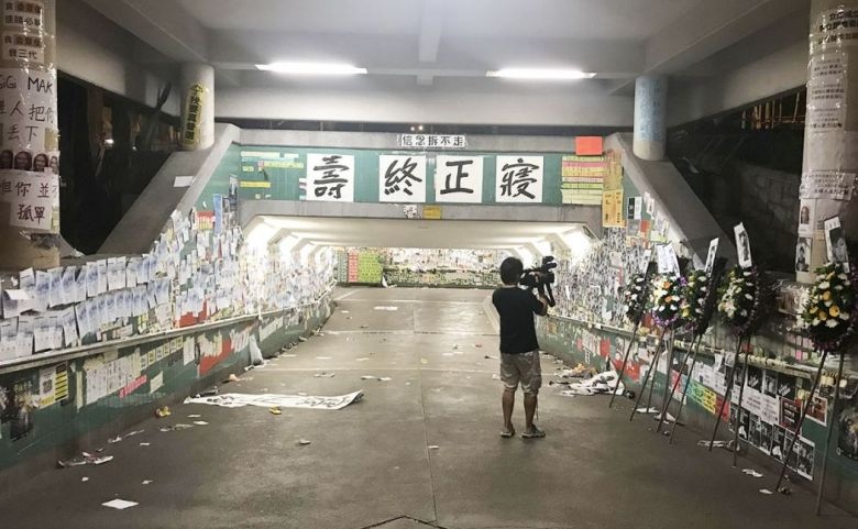 Tai Po Lennon Tunnel