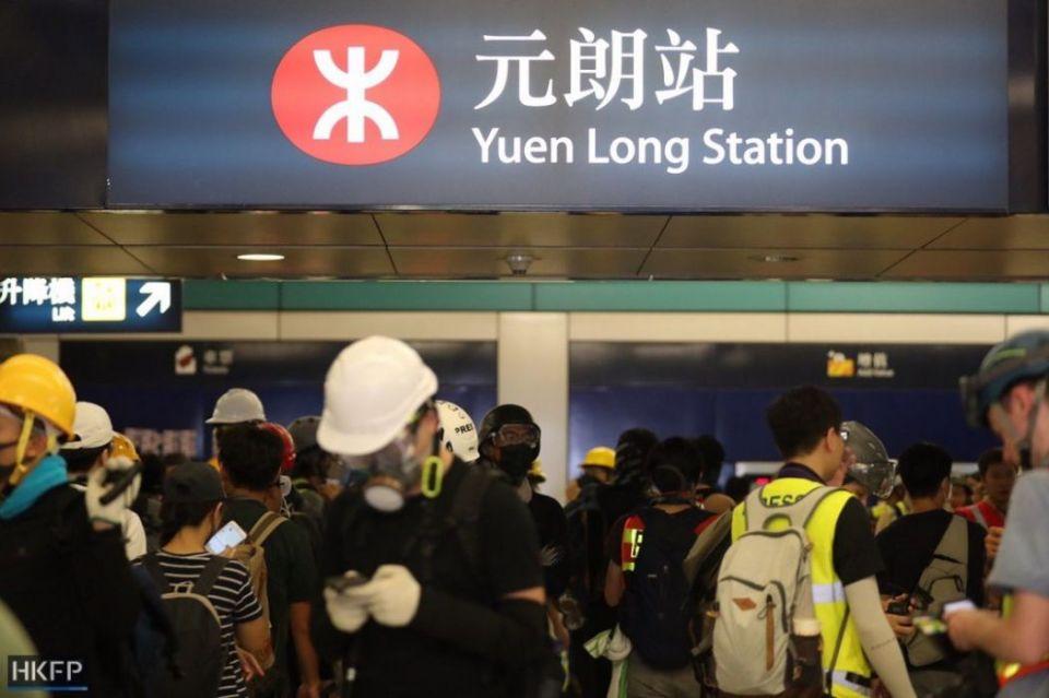 yuen long mtr yuen long july 28 china extradition