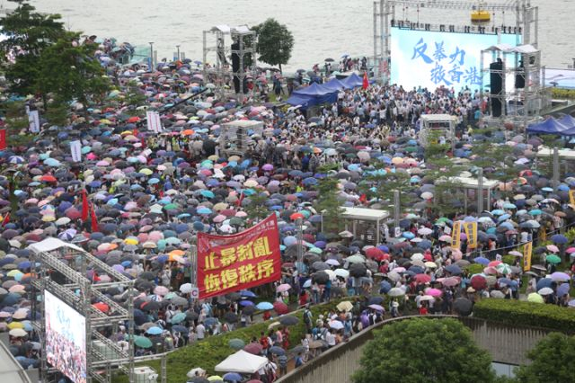 august 17 pro-police rally admiralty