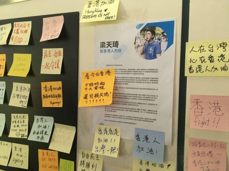 Taiwan protest Hong Kong