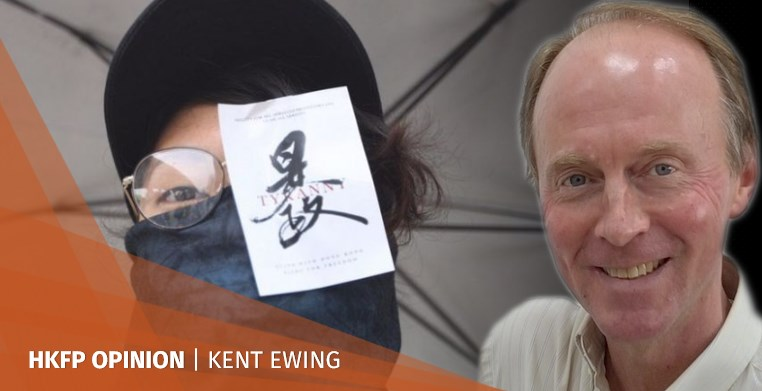 leaderless kent ewing protest