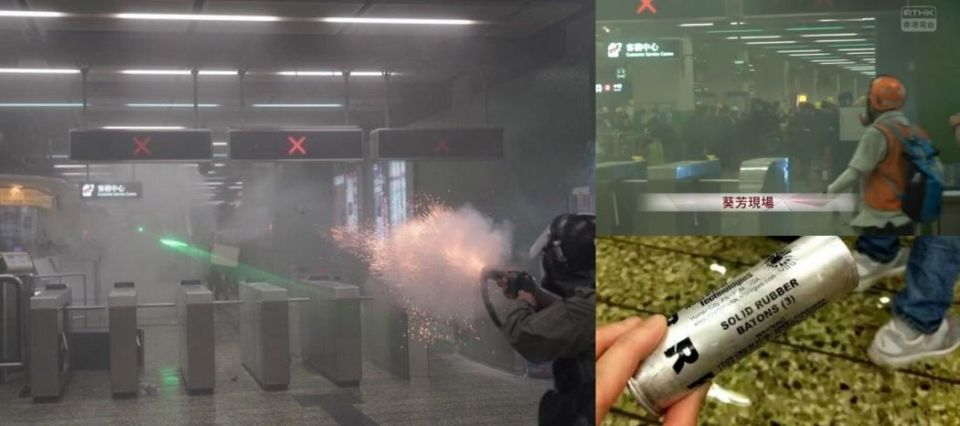 kwai fong mtr tear gas