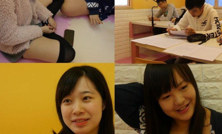 sexcy tutors